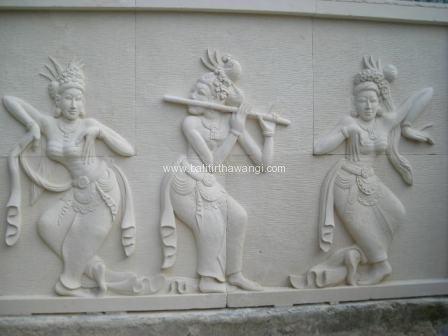 Balinese Dance<br>ST014