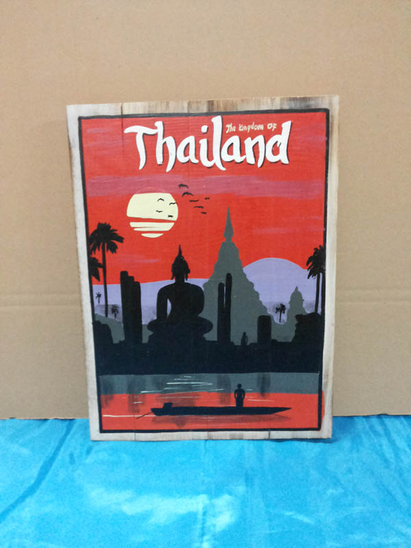 The kingdom of thailand<br>WS012